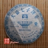 chinese-tea-(chinese-green-tea)-2007-dayi-0732-green-puer-tea