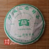 chinese-tea-(green-tea-or-green-puer-tea)-2006-dayi-spring-of-menghai-tea-cake