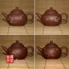 chinese-tea-(tea-art-and-tea-ceremony)-1980s-clear-water-clay-yixing-teapot-set