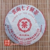 chinese-tea-(green-tea-or-green-puer-tea)-2003-menghai-arbor-red-mark-discus-tea