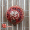 chinese-tea-(green-tea-or-green-puer-tea)-2007-xiaguan-special-grade-bowl-tea