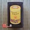 chinese-tea-(oolong-tea-or-shui-xian-tea)-2005-lao-chung-shui-xian-tea
