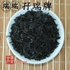 1980's Twin Rui Liu Bao Tea, 10g (Sample)