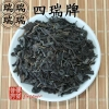 1997 Four Rui Liu Bao Tea, 10g (Sample)