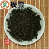 1980's CNNP Guang Yun Loose Tea, 10g (Sample)