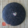 1990s CNNP Guang Yun Tribute Tea Cake 10g (Sample)