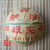 2004 Dayi (Dai Language) Bowl Tea, 250g