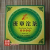 2007 Ban Zhang Green Bowl Tea, 250g