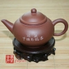 1980's Clear Water Clay Please Drink China Oolong Tea, 150ml
