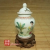 1980's Jing De Zhen Porcelain Banana Beauty Tea Canister