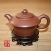 2003 Clear Water Clay High Book Teapot, 170ml