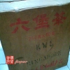 chinese-tea-(black-tea-or-liu-bao-tea)-1970s-CNNP-liu-bao-tea-1
