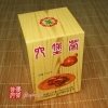 chinese-tea-(black-tea-or-liu-bao-tea)-1970s-CNNP-liu-bao-tea-3