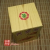 chinese-tea-(black-tea-or-liu-bao-tea)-1970s-CNNP-liu-bao-tea-4