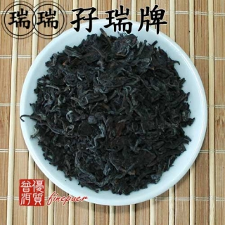 chinese-tea-(black-tea-or-liu-bao-tea)-1980s-ma-rui-liu-bao-tea-1