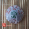 chinese-tea-(black-tea-or-liu-bao-tea)-2001-3-cranes-liu-bao-bowl-tea-1