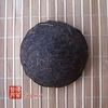 chinese-tea-(black-tea-or-liu-bao-tea)-2001-3-cranes-liu-bao-bowl-tea-2
