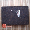 chinese-tea-(black-tea-or-ripe-puer-tea)-1997-CNNP-ripe-brick-tea-2