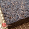 chinese-tea-(black-tea-or-ripe-puer-tea)-1997-CNNP-ripe-brick-tea-3
