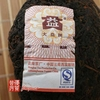 chinese-tea-(black-tea-or-ripe-puer-tea)-2006-dayi-v93-ripe-bowl-tea-6
