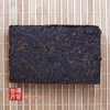 chinese-tea-(black-tea-or-ripe-puer-tea)-2006-xiaguan-holy-flame-ripe-brick-tea-3