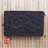 chinese-tea-(black-tea-or-ripe-puer-tea)-2006-xiaguan-holy-flame-ripe-brick-tea-5