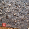 chinese-tea-(black-tea-or-ripe-puer-tea)-2006-xiaguan-holy-flame-ripe-brick-tea-6
