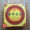 chinese-tea-(black-tea-or-ripe-puer-tea)-2007-banzhang-ripe-bowl-tea-1