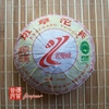 chinese-tea-(black-tea-or-ripe-puer-tea)-2007-banzhang-ripe-bowl-tea-3