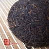 chinese-tea-(black-tea-or-ripe-puer-tea)-2007-banzhang-ripe-bowl-tea-5