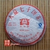 chinese-tea-(black-tea-or-ripe-puer-tea)-2007-dayi-7572-tea-cake-1