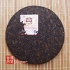 chinese-tea-(black-tea-or-ripe-puer-tea)-2007-dayi-7572-tea-cake-2