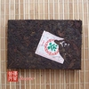 chinese-tea-(black-tea-or-ripe-puer-tea)-2007-kunming-7581-ripe-brick-tea-2