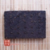 chinese-tea-(black-tea-or-ripe-puer-tea)-2007-kunming-7581-ripe-brick-tea-4