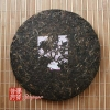 chinese-tea-(chinese-green-tea)-2007-dayi-0732-2-green-puer-tea
