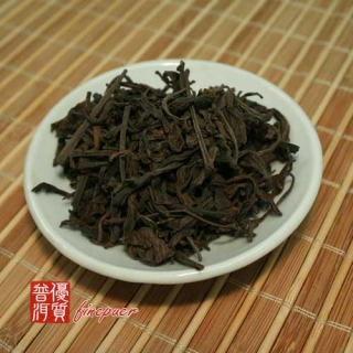 chinese-tea-(green-tea-or-green-puer-tea)-1980s-Guang-Yun-San-Cha-1