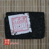 chinese-tea-(green-tea-or-green-puer-tea)-1994-keyixing-brick-tea-1