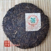 chinese-tea-(green-tea-or-green-puer-tea)-1995-CNNP-7542-tea-cake-2
