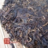 chinese-tea-(green-tea-or-green-puer-tea)-1995-CNNP-7542-tea-cake-3