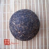 chinese-tea-(green-tea-or-green-puer-tea)-1998-dayi-grade-a-bowl-tea-2