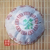 chinese-tea-(green-tea-or-green-puer-tea)-2001-tribute-melon-tea-1