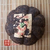 chinese-tea-(green-tea-or-green-puer-tea)-2001-tribute-melon-tea-2