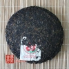 chinese-tea-(green-tea-or-green-puer-tea)-2003-dayi-7212-one-piece-leaf-tea-cake-2