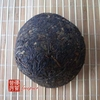 chinese-tea-(green-tea-or-green-puer-tea)-2003-holy-flame-mushroom-tea-1