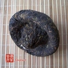 chinese-tea-(green-tea-or-green-puer-tea)-2003-holy-flame-mushroom-tea-3