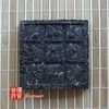 chinese-tea-(green-tea-or-green-puer-tea)-2004-menghai-square-tea-5