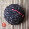 chinese-tea-(green-tea-or-green-puer-tea)-2004-red-ribbon-bowl-tea-2