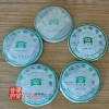 chinese-tea-(green-tea-or-green-puer-tea)-2005-2009-dayi-spring-of-menghai-collection
