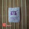 chinese-tea-(green-tea-or-green-puer-tea)-2005-dayi-purple-stamp-bowl-tea-5