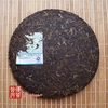 chinese-tea-(green-tea-or-green-puer-tea)-2006-dayi-bada-peacock-series-tea-cake-2